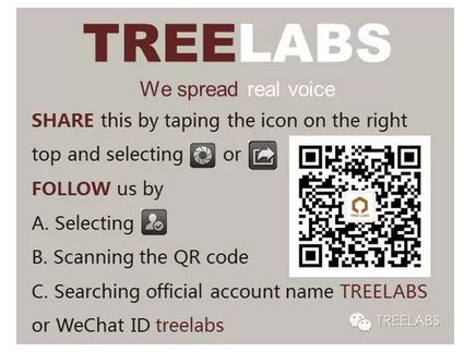 share wechat