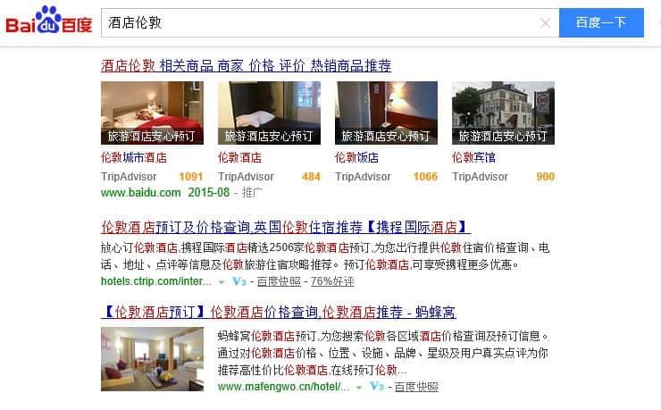 baidu hotel chinese