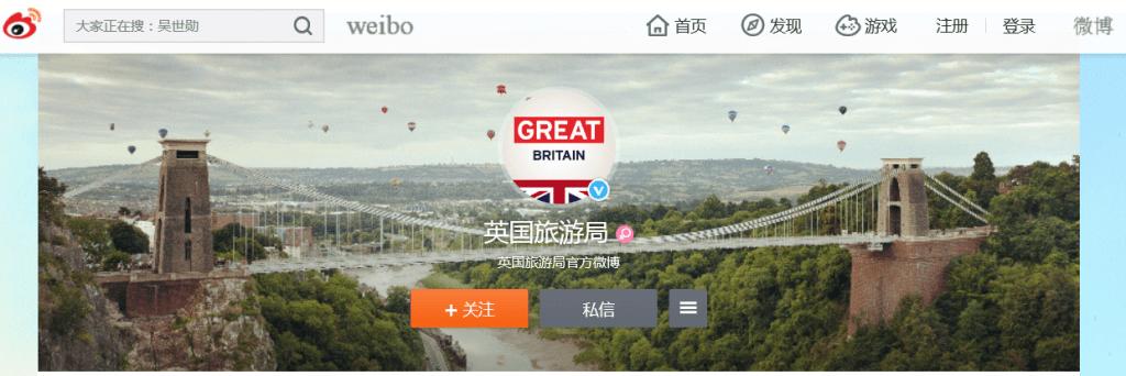 britian official weibo