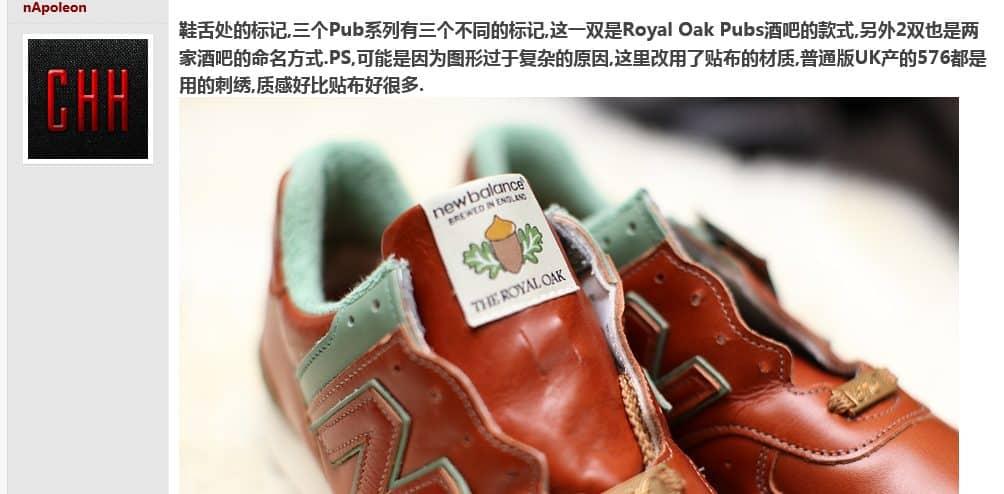 new balance royal oak 1