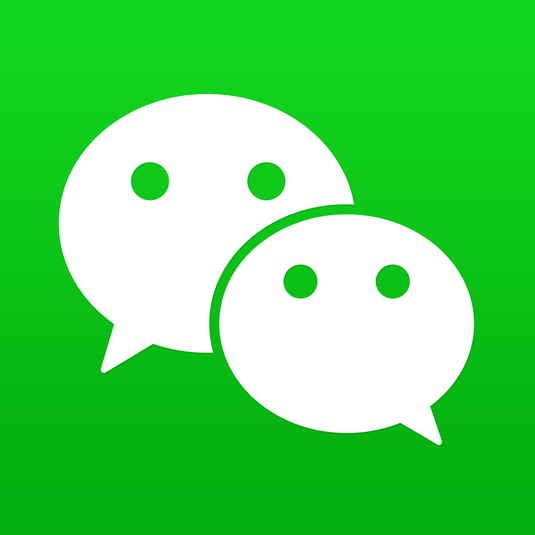 5 new functions for WeChat