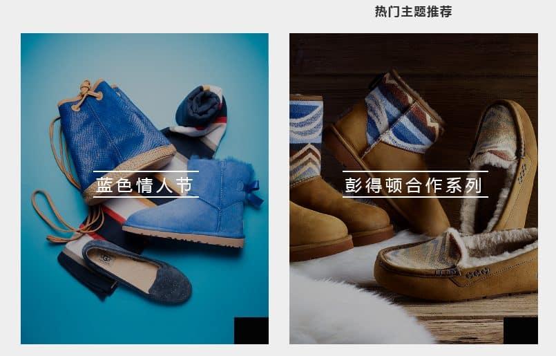 ugg china website