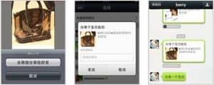 WeChat-publication-platform-case-4
