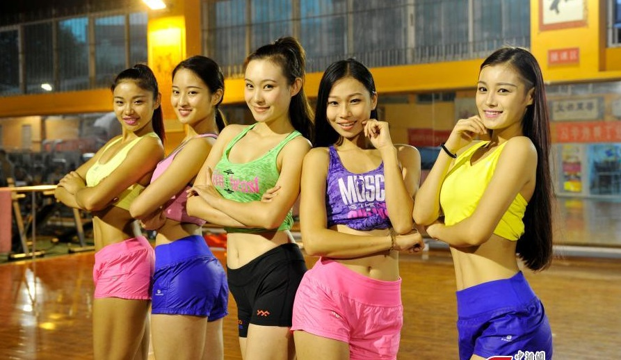 A new Chinese social application for Fitness