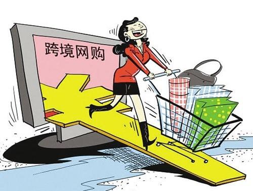 [4] Cross border shopping