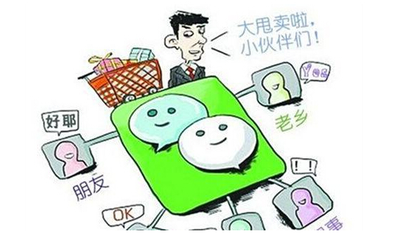 What are Main Content Types on WeChat?