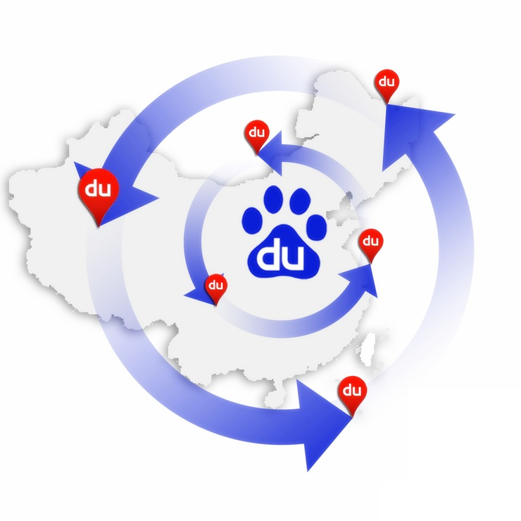 Baidu Mall: another version of Tmall?