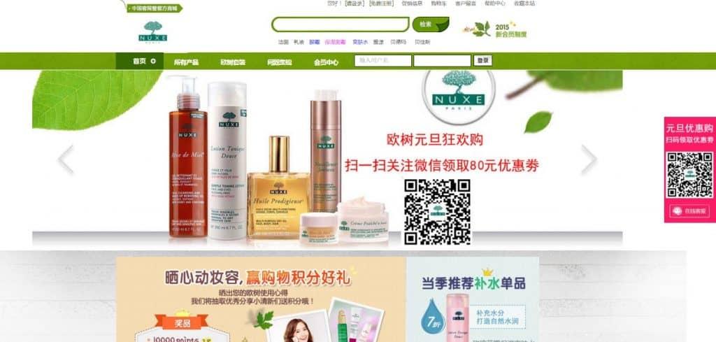 Nuxe China corporate China