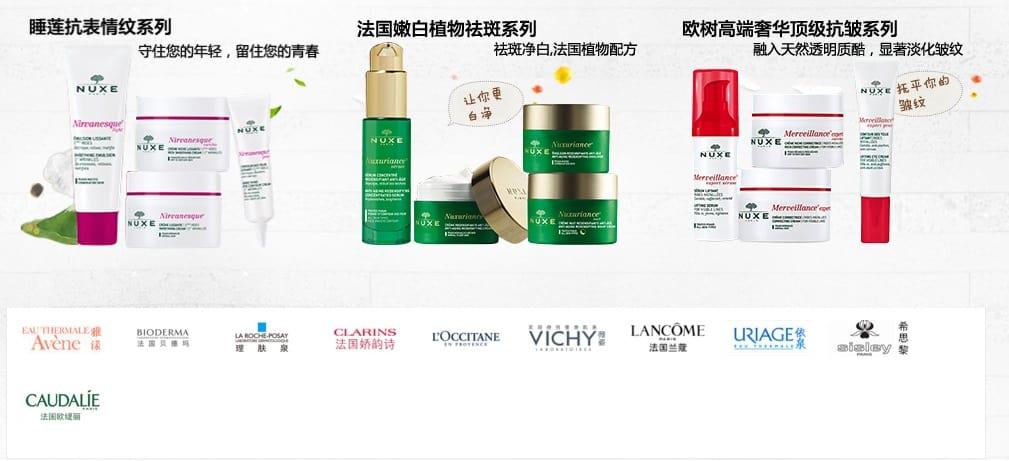 Nuxe China corporate China 2