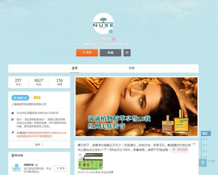 Nuxe Weibo