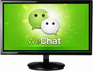 wechat Agency