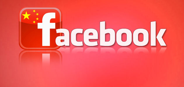 Be carefull! Chinese companies start to cheat consumers on Facebook!