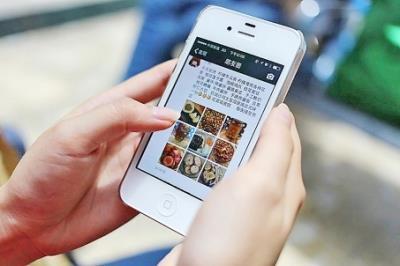 WeChat food