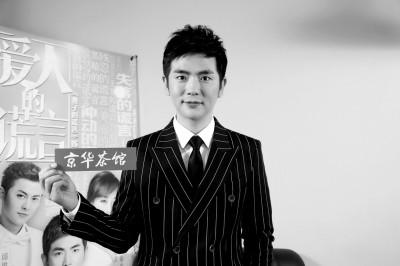 Wechat founder