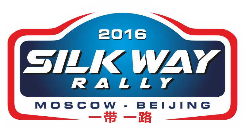 The Silk Way Rally with Isabelle Patissier