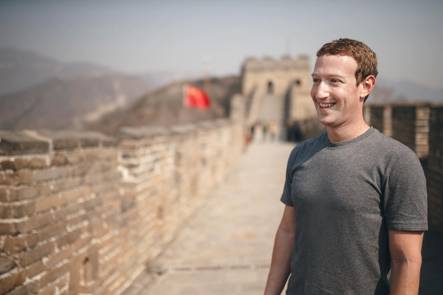 Facebook could cross the Great Firewall in China !