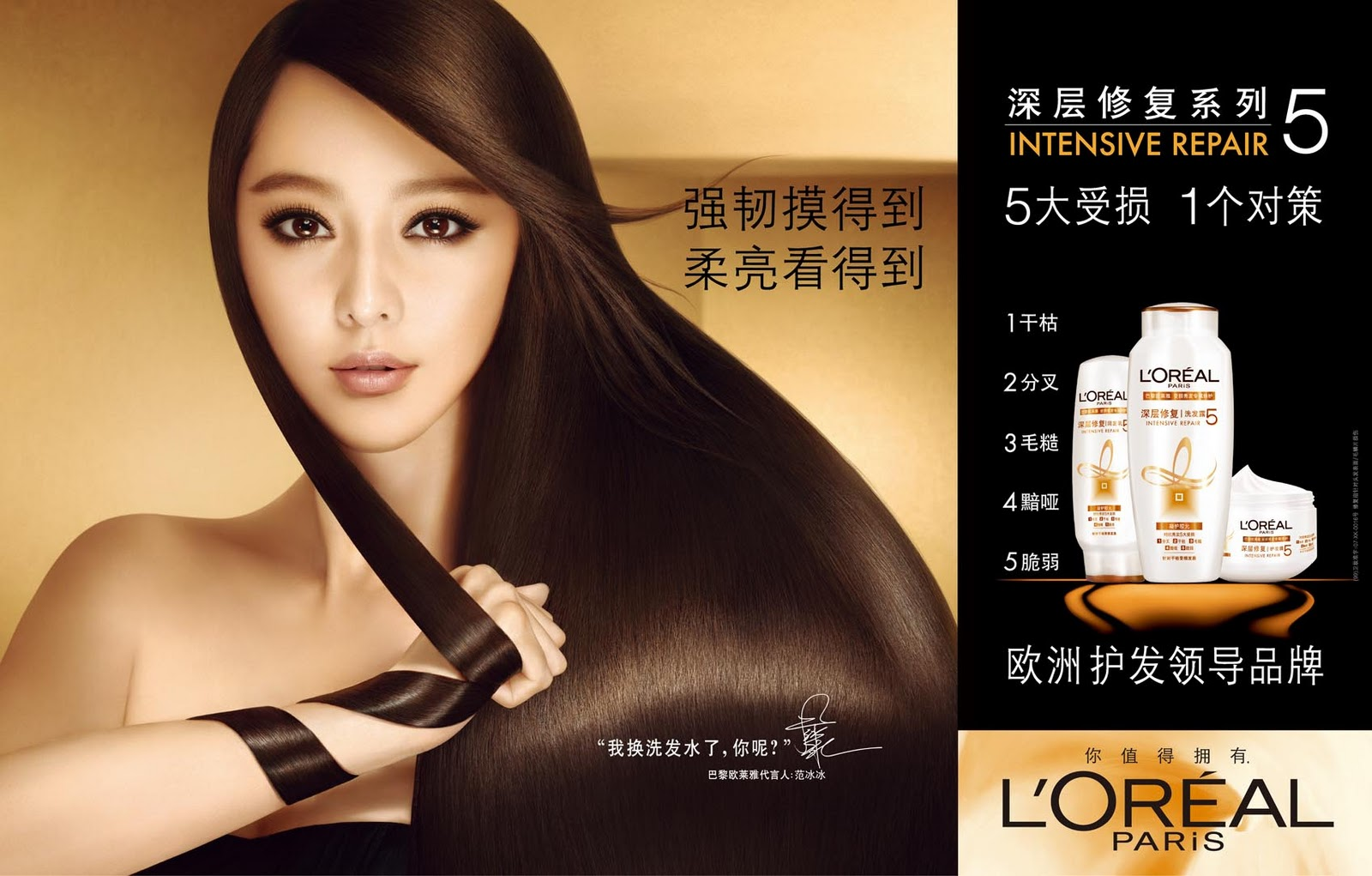 Loreal ads