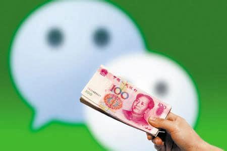 Money WeChat