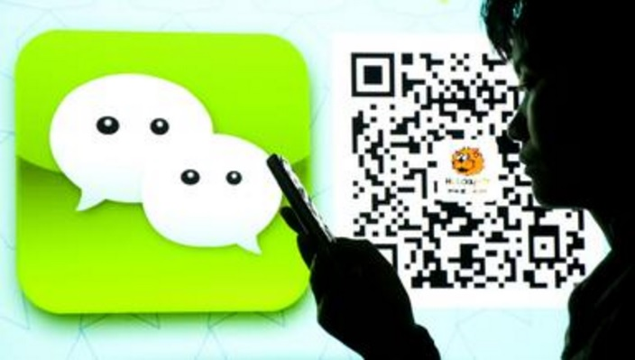 Which WeChat account is best suited for you?