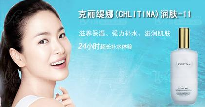 How beauty brand Chtlitina gets into market places in China ?
