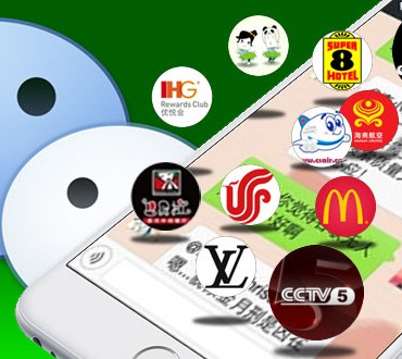 5 Wechat games to engage with your customers