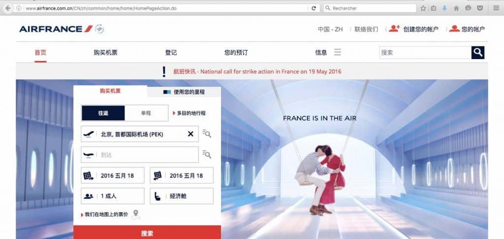 Air France site