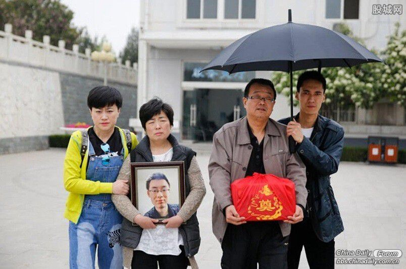 How much responsibility should take Baidu for 'the Death of Wei Zexi'?