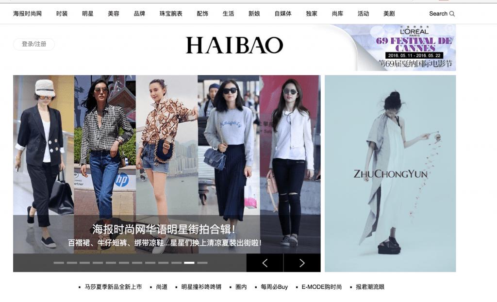 haibao