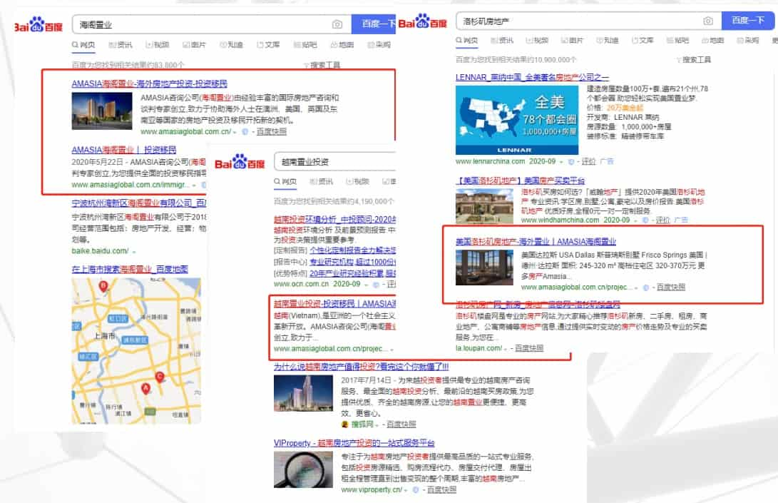 real estate Baidu SEM - PPC Ads