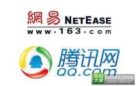 tencent netease