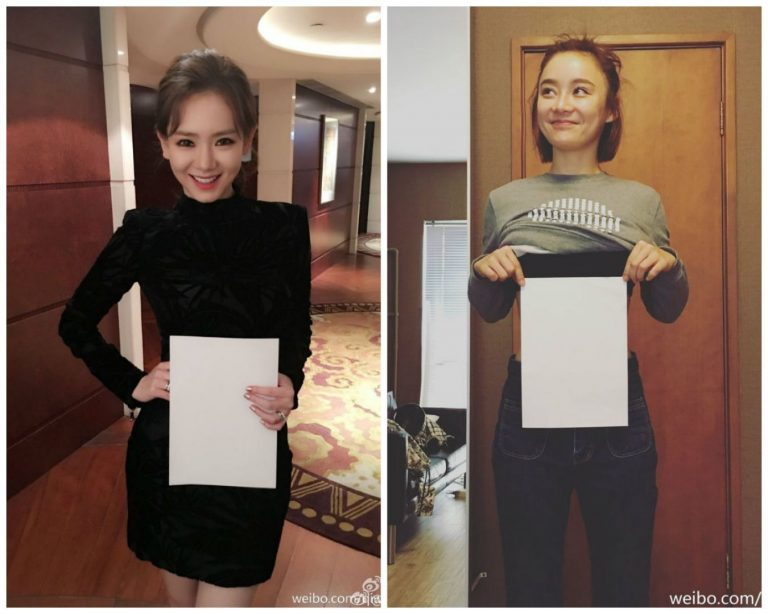"""weibo Challenge"", What's next?"
