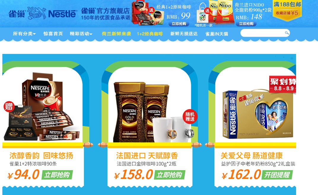 Nestlé goes all-in with Tmall (Alibaba)