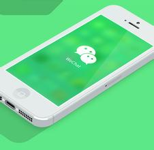 WeChat to become a gambling platform?