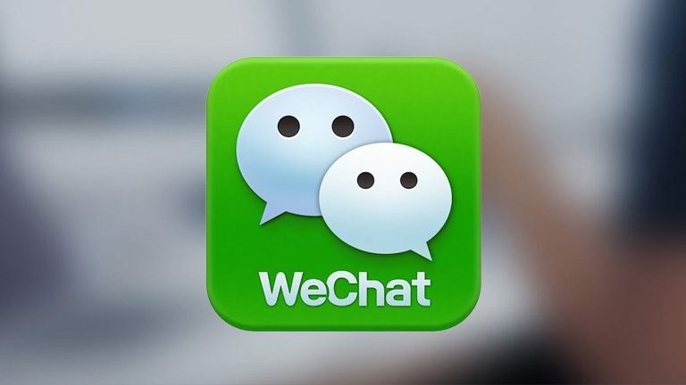 WeChat Top 100 Figures