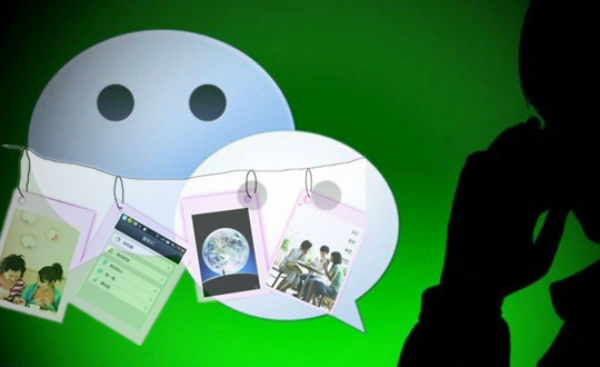 Chinese users behaviours on WeChat (Report)