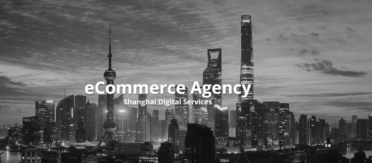 How to choose your e-commerce platform in China?