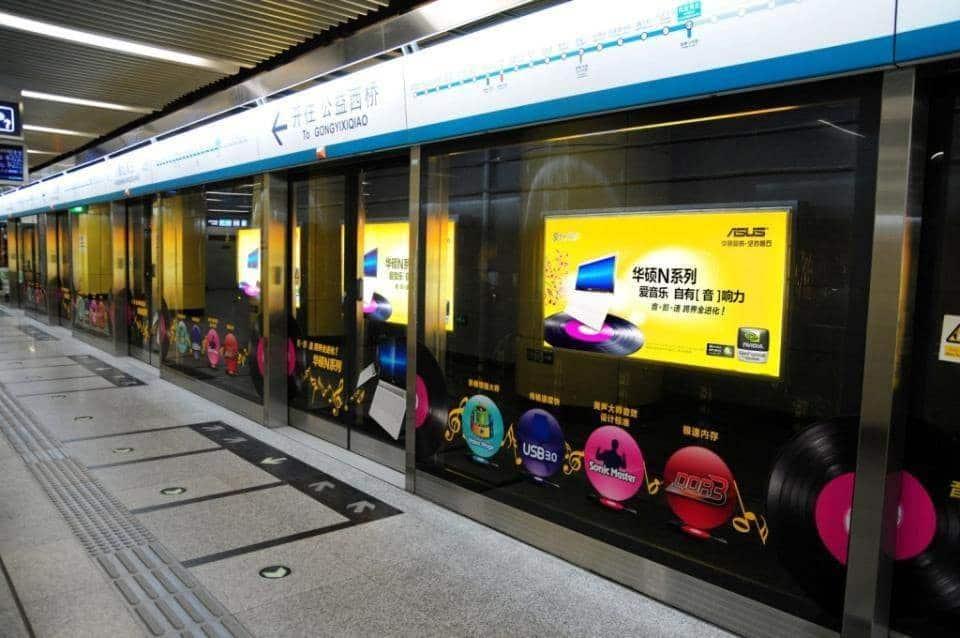 china, subway, metro