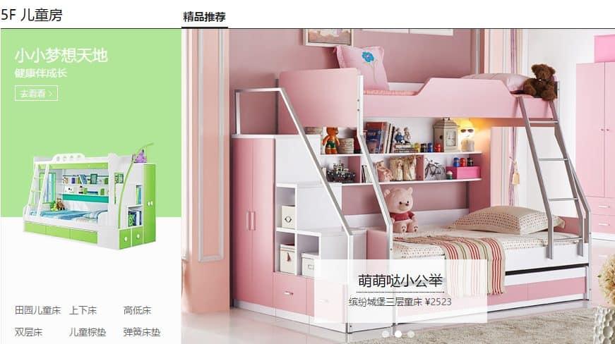 furniture-kid-market