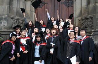 england-chinese-student