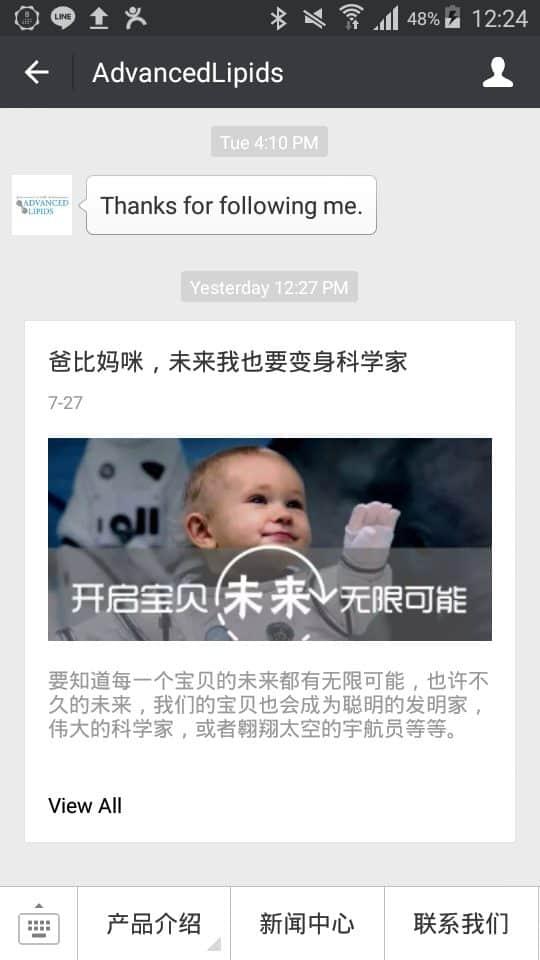 newsletter-china