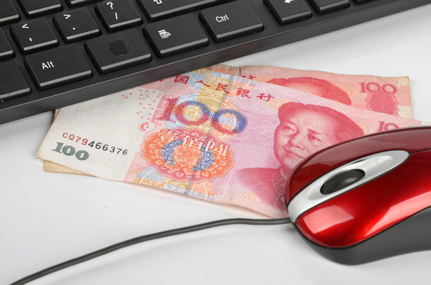 The explosion of online shopping websites in China, how far will it go?