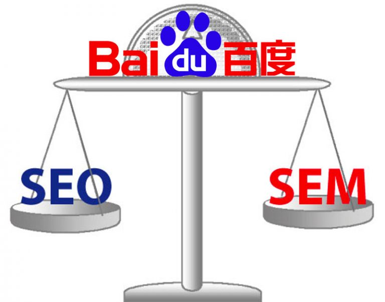 Baidu SEM (Search Engine Marketing) Guide in China