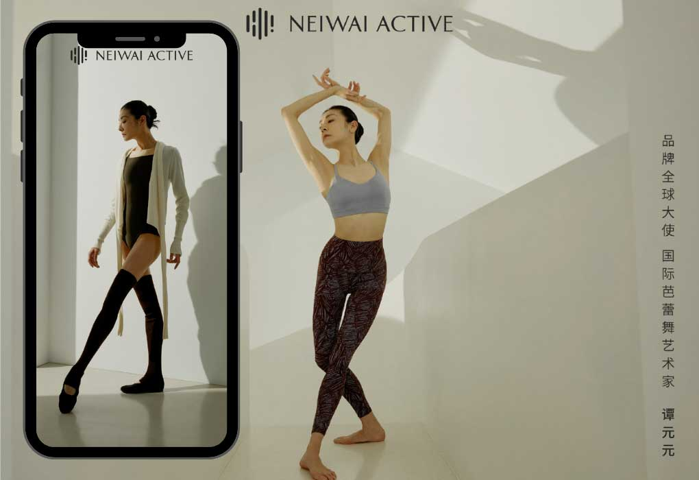 neiwai top chinese lingerie brand