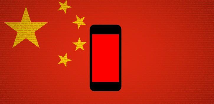 app-in-china-