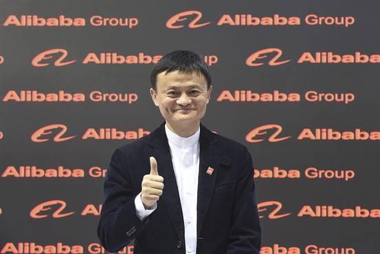 Jack Ma: China's Most Successful Entrepreneur