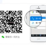 The Ultimate Guide to QR Codes in China