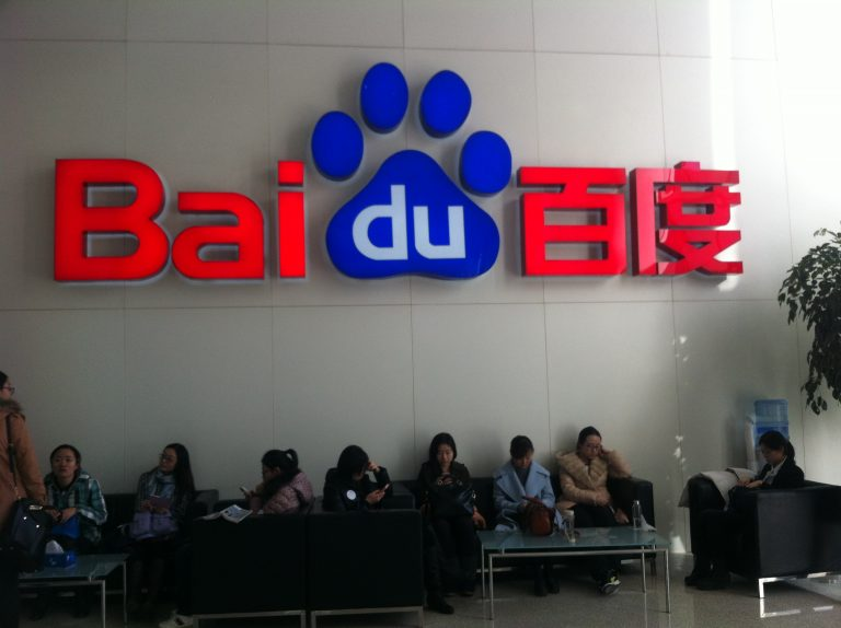 Baidu new Algorythm to Protect the Information Safety of Chinese Netizens