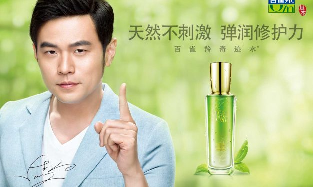The rebirth of Pechoin  (a Chinese Beauty Brand)
