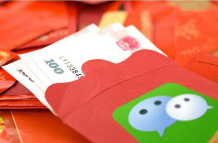 Simple Steps To Boost Revenue Using WeChat