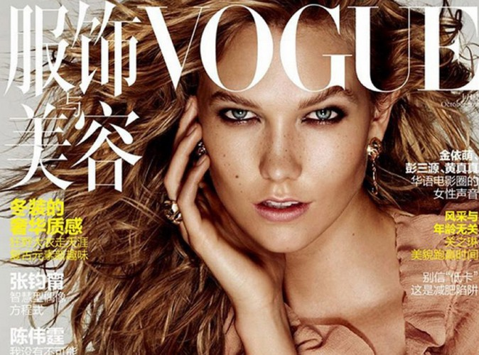 The Rise of Fashion Digital Magazines in China